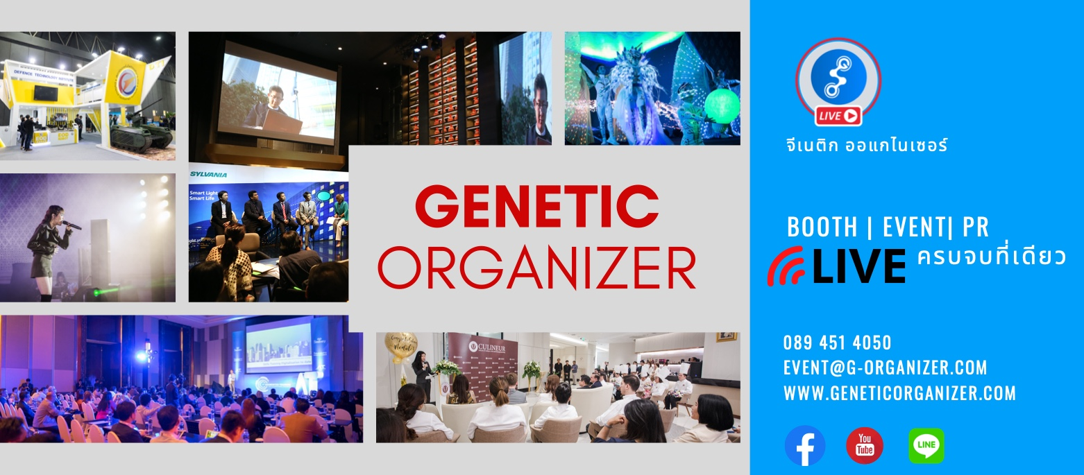 Genetic Event Organizer